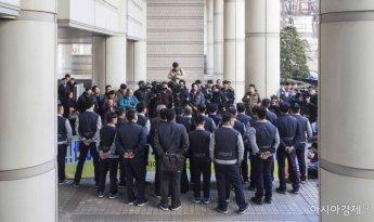 [포토]법원 앞에서 입장발표하는 기아차노조