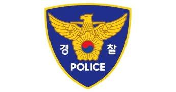 더민주 강북구의원, 동장 폭행 혐의로 경찰 조사