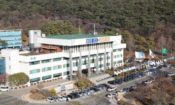 경기도 '인권 아카데미' 운영