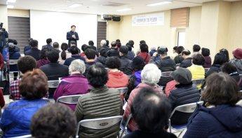 [포토]오승록 노원구청장, 하계 문화복지센터 건립 주민설명회 참석