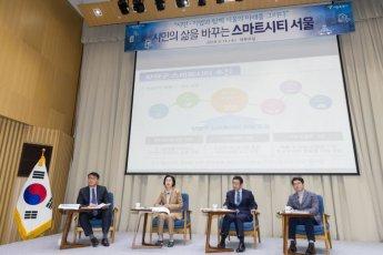 """[포토]김수영 양천구청장 """"주민 삶 질 개선하는 스마트도시 만들 것"""""""