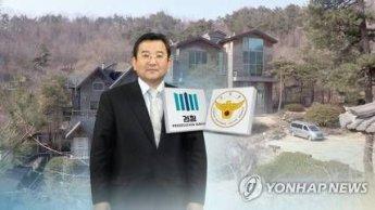 [법은 처음이라]'특수강간 혐의' 김학의 사건 재수사… 누가·어떻게 할까?
