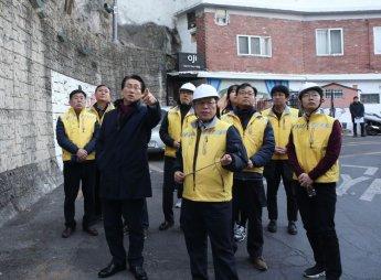 [이사람]김영종 종로구청장, 국가안전대진단  현장 점검