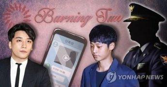 검찰, '성관계 불법 촬영·유포' 가수 정준영 구속영장 청구(종합)
