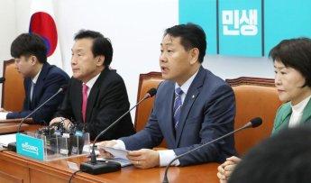 """김관영 """"오늘부터 공수처법·검경수사권 조정 협상 들어갈 예정"""""""