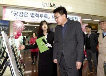 [이사람]오승록 노원구청장, 휴먼북 스토리전시회 오픈식 참석