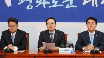 """與 """"김학의 사건, 황교안 개입 여부 밝혀야""""…특검 거론도"""