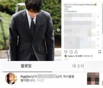 '불법촬영 혐의' 최종훈, 반성은커녕 경찰 출석사진 '좋아요'