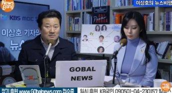 """""""예의 아니다"""" 윤지오, 故장자연 몰랐다는 송선미 해명 반박"""