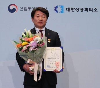 """문경안 볼빅 회장 """"상공의 날 대통령 표창"""""""