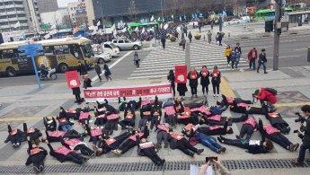 검은 옷을 입은 여성들이 길바닥에 누워 주먹을 든 까닭