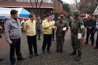 [이사람]유덕열 동대문구청장, 적 화력도발 대비 유관기관 통합훈련 참석