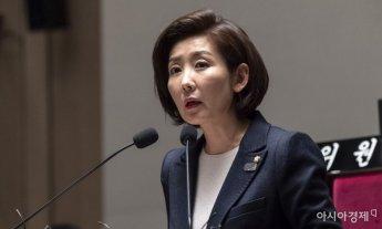 101세 독립운동가 국회에서 '나경원 사퇴' 외친 이유