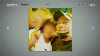 """[전문]지창욱, 린사모와 친분설 부인…""""팬이라 부탁해 사진 찍었을 뿐"""""""