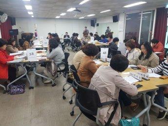 [포토]  광주 서구 풍암동 행정복지센터 통장단 워크숍 개최