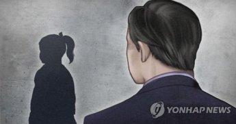 중학생 친딸 성폭행하고 출산하자 영아 유기한 인면수심 40대
