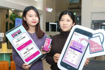 "LG유플러스, 5G 상용화 기념…""5·15·25일에 멤버십 파격 혜택"""