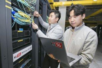 KT 서울 전역 5G망 구축 완료.. 10ms 지연 확보