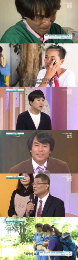 '아침마당' 임준현·김주희, 故 박누가 원장 추모