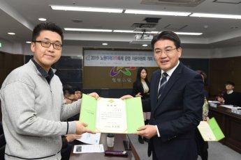 [포토]오승록 노원구청장 '노원미래과학축제' 자문단 위원 위촉