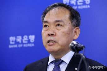 [포토]브리핑하는 신호순 한국은행 부총재보