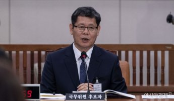 [포토] 답변하는 김연철 후보자