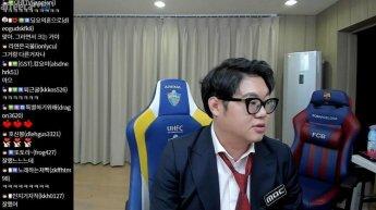 """감스트 """"나상호 선수에게 직접 사과할 것""""…한국·콜롬비아 해설 논란에 바로 사과"""