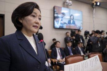 [포토] 모두 발언하는 박영선 후보자