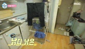 서울 집 처분한 기안84, 다시 '낡은 집 수원'으로