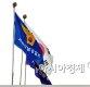 경찰, '김흥국 성폭행 폭로' 여성에 무고 무혐의 내렸다 재수사