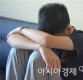 [청소년 폭력대책④] 한 발 더 나아간 조희연, &quot경미한 폭력, 학생부 미기재&quot