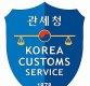 남경필 지사 장남 '필로폰 밀반입'에…관세청은 '당혹'