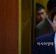 """윤병세 """"北 잘못된 선택하면 '탈북' 계속될 수도"""""""