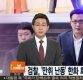 """'특수폭행 징역 1년 구형' 한화 3남 김동선 """"많이 반성…열심히 살겠다"""""""