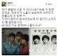 """'비서실장 내정' 임종석, '응답하라 1988' 나왔다?…""""웃다가 쓰러지는 줄"""""""