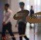 삼성 이건희 회장 재산 21조원 돌파…세계 45위 부자