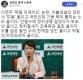 """신동욱, 이언주 의원 막말 논란에 """"막말의 막장드라마 꼴"""""""