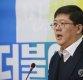 """김홍걸 """"이언주, 막말꾼 득실거리는 자유당으로 옮겨라"""""""