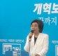 이혜훈 사퇴…바른정당 차기 비대위원장은?