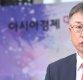 [ST포토]인사말 전하는 최영범 사장