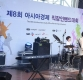 [ST포토]SD카드 '한강공원이 들썩'