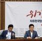 한국당 &quot이유정, '軍 동성애 찬성' '주식투기 대가'&quot 맹폭(종합)