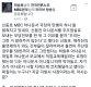"""'공범자들' 최승호 감독, 신동호 아나운서에 """"진짜 기가 막히네..."""""""