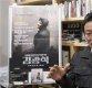 [이상호감독 인터뷰]영화 보고 김광석씨 부인이 대응해주길 기다린다, 소송이든 폭력이든