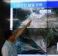 '北 풍계리 붕괴'에 중국 초비상 &quot방사능 유출 재앙 가능성&quot