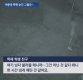 """부산 여중생 폭행, """"피 냄새 좋다, 더 때리자"""" 폭행 당시 증언 나와"""