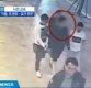 남경필 아들, 검거 영상 공개…경찰, 3명 붙고 따로 수갑은 채우지 않아