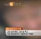 """'영아살해 의혹' 서해순, 김광석 죽음에 """"그냥 장난하다가"""" 발언 재조명"""