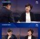 "JTBC 뉴스룸, 서해순 ""뒷조사를 하신 것이냐"" 손석희에 불편한 심기"
