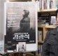 """[인터뷰 영상]이상호 """"서해순, 이제 故김광석 사망에 대해 답하지 않을 수 없을 것"""""""